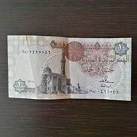 1 One Pound Central Bank OF Egypt