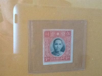 Quadretto francobollo