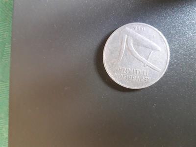 10 lire spiga del 1954. Conservazione