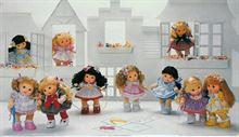 Bambole my love mattel fine anni 80