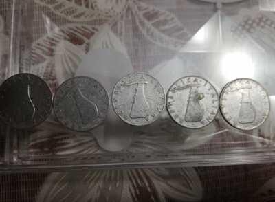 5 lire rare