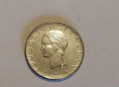 - moneta da 100 lire FAO anno 1979 tenuta