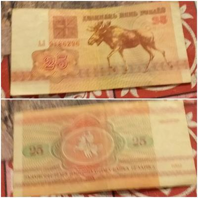 Banconote e monete straniere e italiane